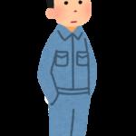 刑務作業の営業で元職員が700万円自腹