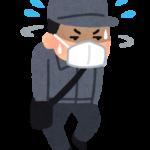 """盗撮、手口の主流はスマホの消音アプリ悪用 横浜駅が""""定番スポット"""""""